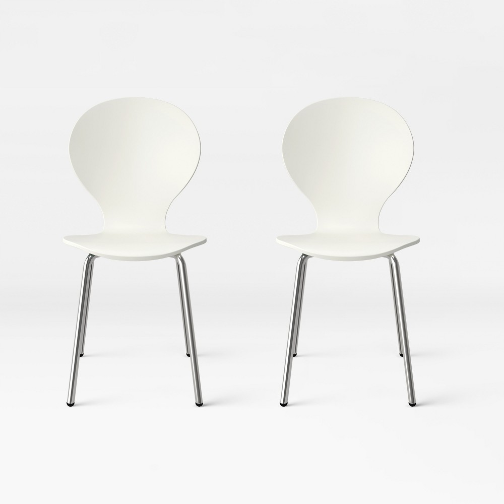 Goddard Modern Stacking Chair White (Set of 2) - Project 62