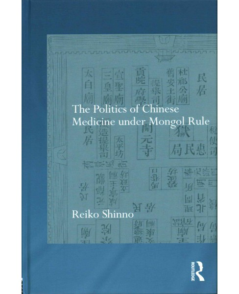 Politics of Chinese Medicine Under Mongol Rule (Hardcover) (Reiko Shinno) - image 1 of 1