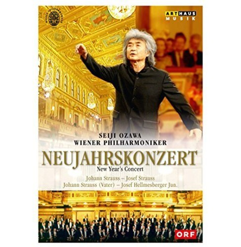 Vienna Philharmonic:New Year's Concer (DVD) - image 1 of 1