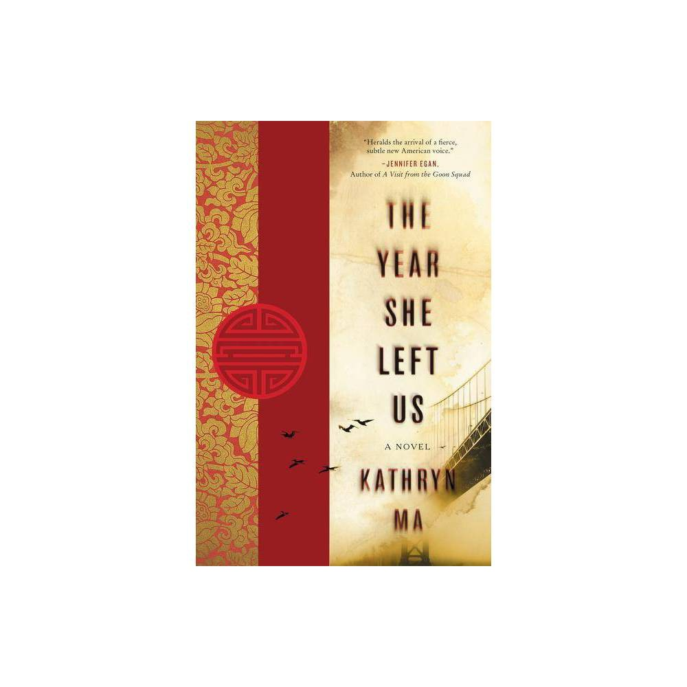 The Year She Left Us P S Paperback By Kathryn Ma Paperback