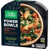 Healthy Choice Power Bowl Frozen Chicken Sausage & Barley - 9oz - image 3 of 3