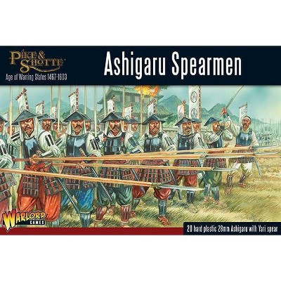 Ashigaru Yari Spearmen Miniatures Box Set