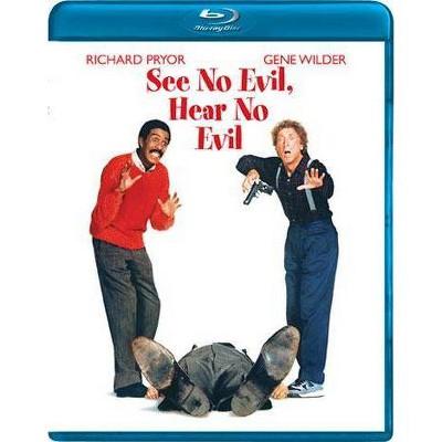 See No Evil, Hear No Evil (Blu-ray)(2012)