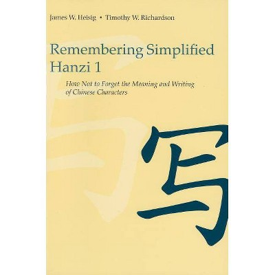 Remembering Simplified Hanzi 1 - by  James W Heisig & Timothy W Richardson (Paperback)