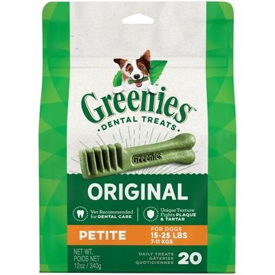 Greenies Petite Original Chicken Dental Dog Treats