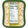 Athenos Crumbled Feta Cheese Mediterranean Herb - 6oz - image 2 of 4