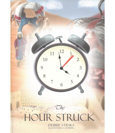 Hour Struck (Hardcover) (Debbie Striks) - image 1 of 1