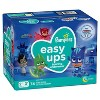 Pampers Easy Ups Boys' Training Underwear - (Select Size) - image 2 of 4