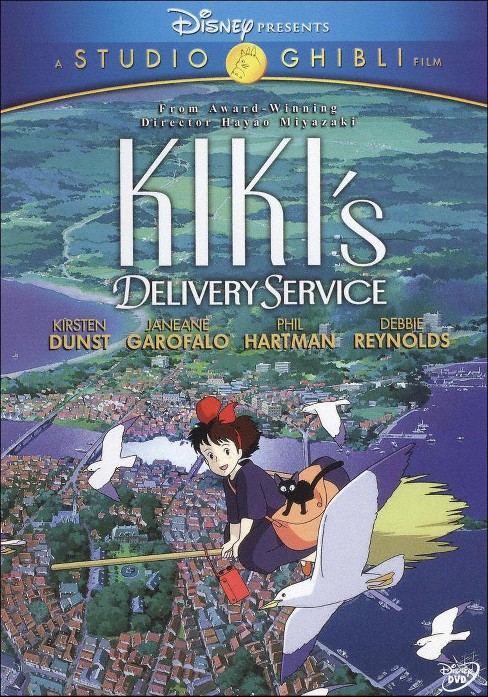 Kiki's Delivery Service [Special Edition] [2 Discs] - image 1 of 1