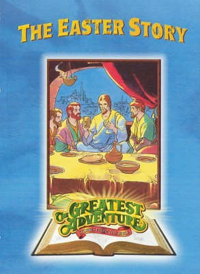 The Greatest Adventure Stories From the Bible: The Easter Story (DVD)