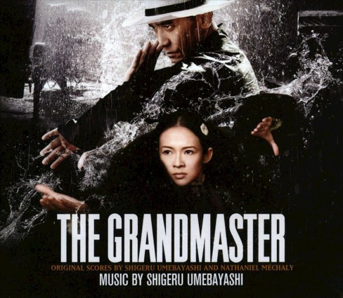 Nathaniel mechaly - Grandmaster (Osc) (CD) - image 1 of 1