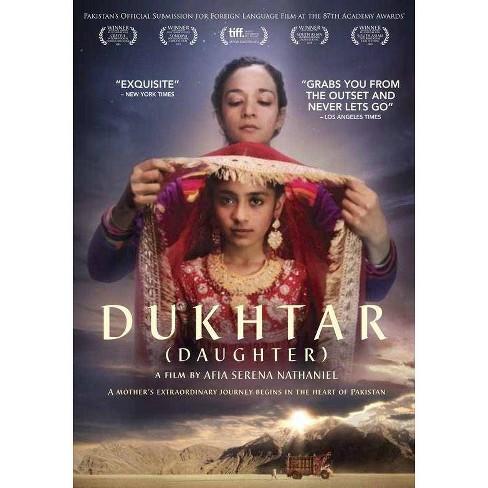 Dukhtar (DVD) - image 1 of 1