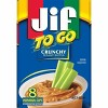 Jif Crunchy Peanut Butter To Go 12oz 8ct - image 3 of 4
