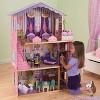 KidKraft My Dream Dollhouse - image 2 of 4