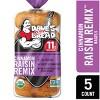 Dave's Killer Bread Organic Cinnamon Raisin Remix Bagels - 16.75oz - image 3 of 4