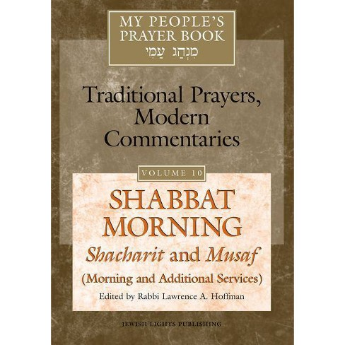 My People's Prayer Book Vol 10 - (Hardcover) - image 1 of 1