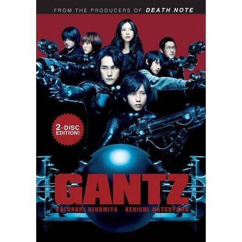 Gantz (DVD) - image 1 of 1