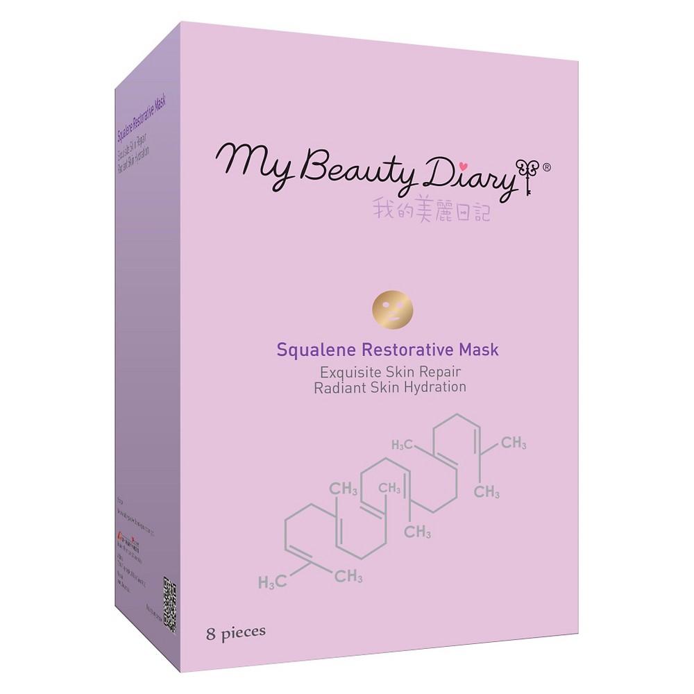My Beauty Diary Radiant Skin Hydration Squalene Restorative Mask - 8 ct
