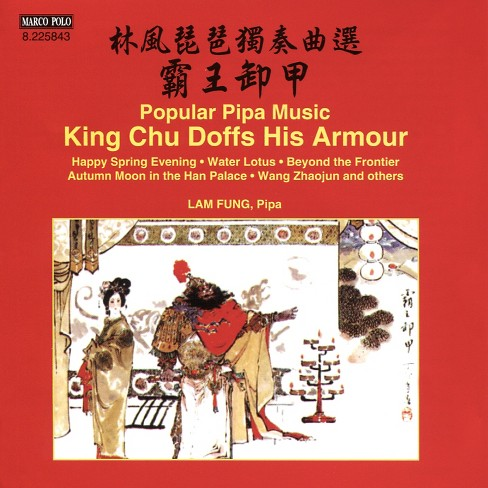 Lam fung - Popular pipa music (CD) - image 1 of 1