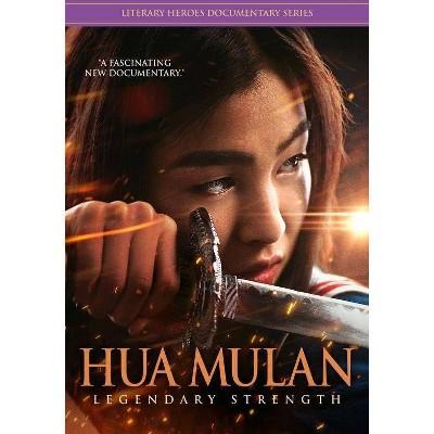 Hua Mulan (DVD)(2020)