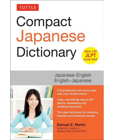 Tuttle Compact Japanese Dictionary : Japanese-English English-Japanese (Paperback) (Samuel E. Martin) - image 1 of 1