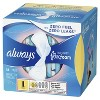 Always Infinity Pads - Regular Absorbency - Size 1 - image 3 of 4