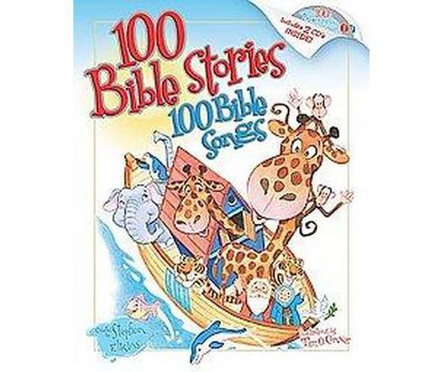 100 Bible Stories, 100 Bible Songs (Hardcover) (Stephen Elkins) - image 1 of 1