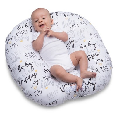 Boppy Newborn Lounger, Hello Baby - White