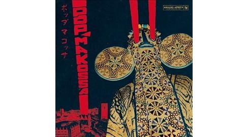 Various - Pop Makossa:Invasive Dance Beat Of Ca (Vinyl) - image 1 of 1