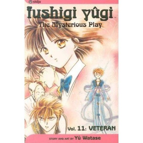 Fushigi Y�gi, Vol. 11 - (Fushigi Yugi: The Mysterious Play (Paperback)) by  Yuu Watase (Paperback) - image 1 of 1