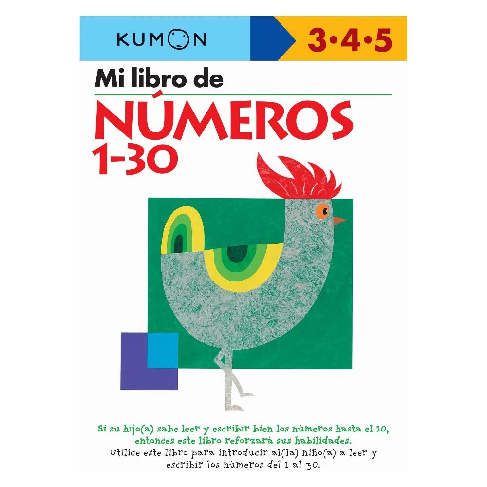 My Libro de Numeros 1-30 06/13/2014 Education