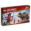 LEGO Ninjago: Masters of Spinjitzu Cole's Earth Driller 70669 - image 4 of 4