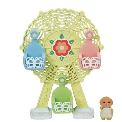 Baby Ferris Wheel - image 1 of 4