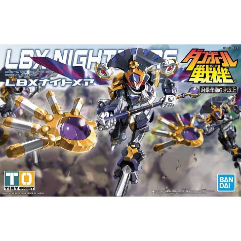 Bandai Spirits Little Battlers eXperience LBX Nightmare Model Kit - image 1 of 3