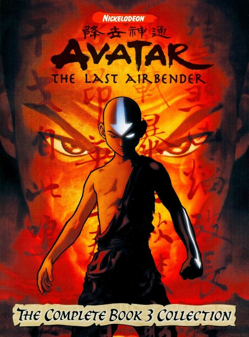 Avatar - The Last Airbender: The Complete Book 3 Collection [5 Discs] - image 1 of 1
