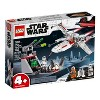 LEGO Star Wars X-Wing Starfighter Trench Run 75235 - image 4 of 4