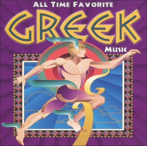 Various - All time favorite greek music (CD) - image 1 of 1