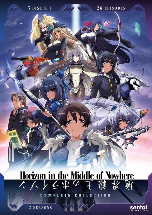 Horizon in the middle of nowhere:Comp (DVD) - image 1 of 1