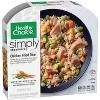 Healthy Choice Simply Steamers Frozen Chicken Fried Rice - 10oz - image 2 of 3