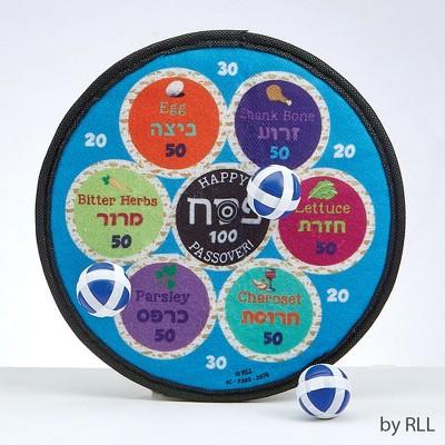 "Rite Lite 9"" Judaica Passover Seder Plate Ball Toss Game Set - Blue/White"