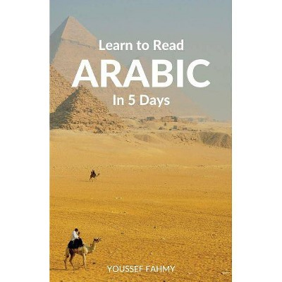 Learn to Read Arabic in 5 Days - by  Youssef Fahmy (Paperback)