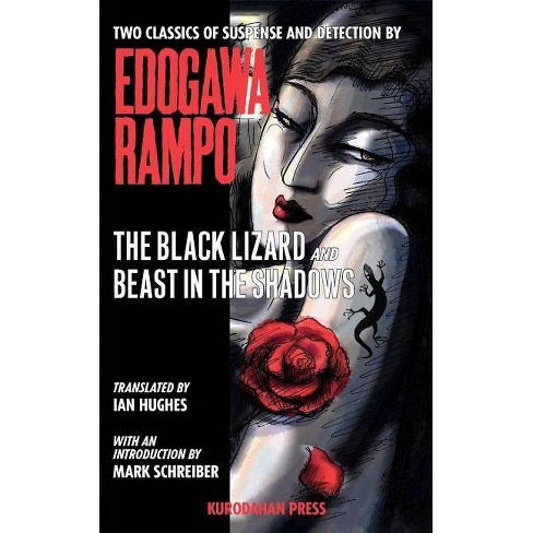 The Black Lizard and Beast in the Shadows - by  Rampo Edogawa (Paperback) - image 1 of 1