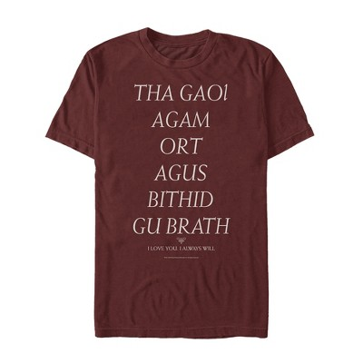 Men's Outlander Gaelic Love You Always T-Shirt