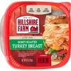 Hillshire Farms Ultra Thin Honey Roasted Turkey Breast - 9oz - image 2 of 3