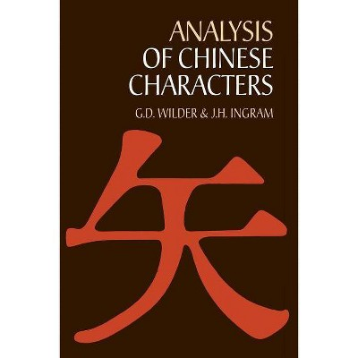Analysis of Chinese Characters - (Dover Language Guides) 2nd Edition by  G D Wilder & George Durand Wilder & J H Ingram (Paperback)