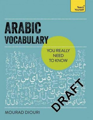Yourself arabic book teach
