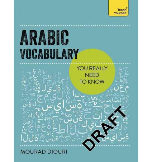 Teach Yourself Essential Arabic Vocabulary : A Handbook of Core Terms (Bilingual) (Paperback) (Mourad - image 1 of 1