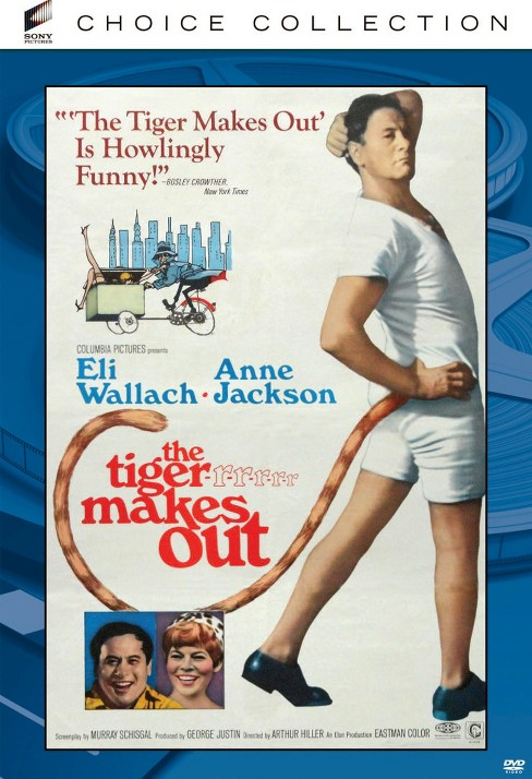 Tiger Makes Out (DVD) - image 1 of 1