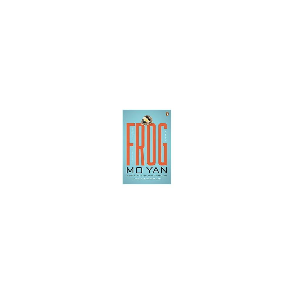 Frog (Reprint) (Paperback) (Mo Yan)