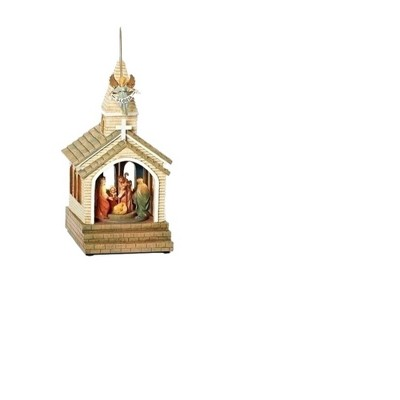 """Roman 12"""" Brown and Red LED Lighted Musical Nativity Scene Christmas Ornament"""